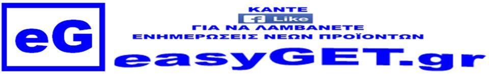eG easyGET.gr